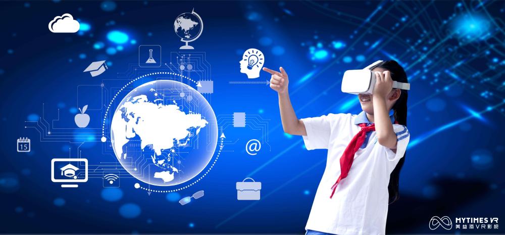 VR,VR技术