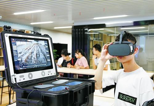 5G+VR