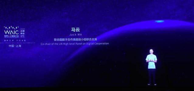 VR产业,VR教育,VR协同办公,VR直播参会,VR看房,VR旅游