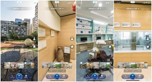 医美行业VR时代