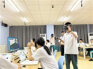 VR虚拟试验