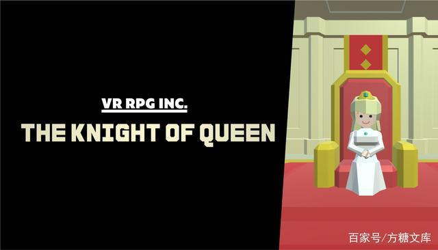 《奈菲亚特骑士》,《刀剑神域》,VR游戏