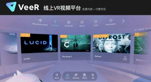 VR业务,VR赛道,VR公司