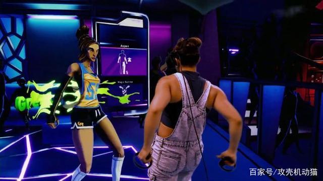 VR游戏,Dance Central