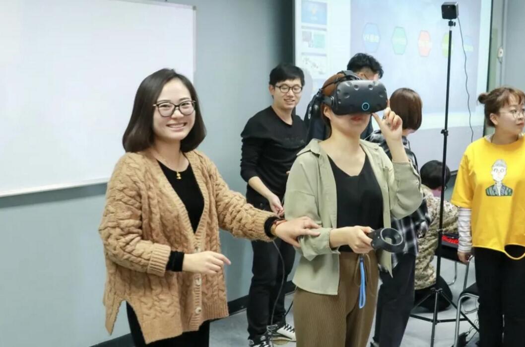 专业名称:虚拟现实技术