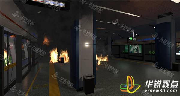 VR消防,vr安全练习