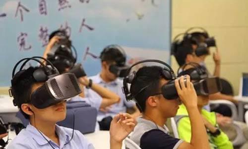 VR技术,VR教育