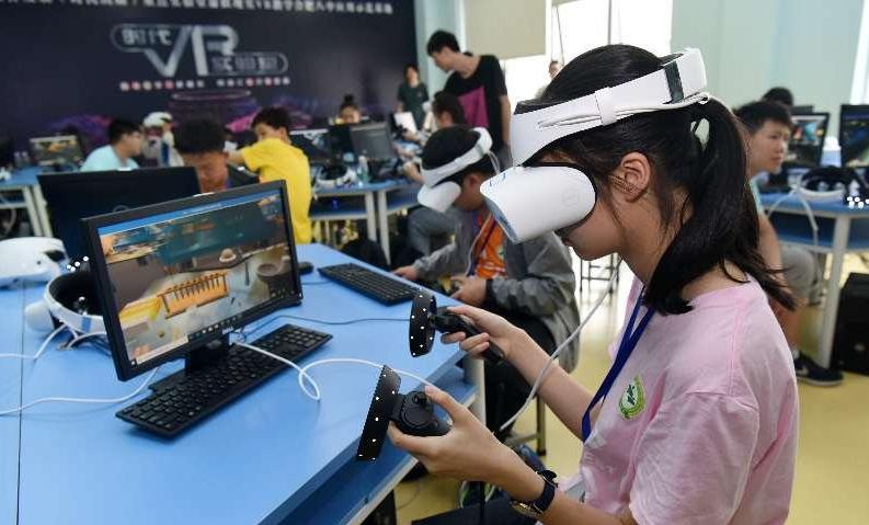 虚拟现实技术,VR技术