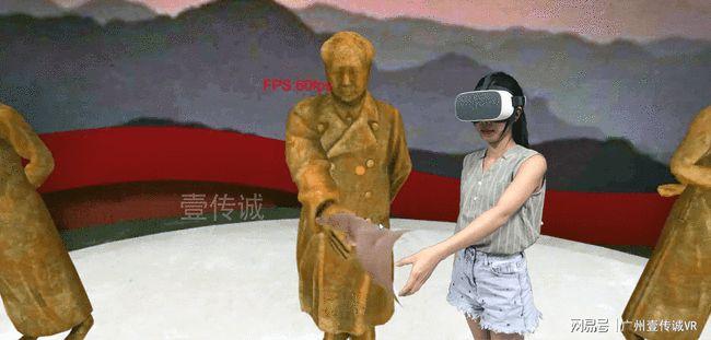 VR智慧党建,VR技术