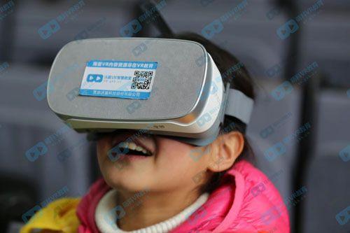 VR+教育,VR+教育的模式