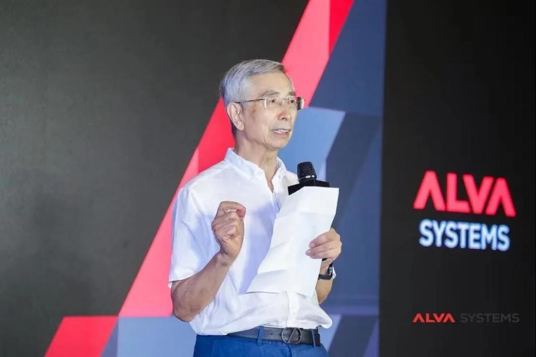 AR+高清视频会议,AR实时空间标注,AR+数字资源展示,AR模型投放